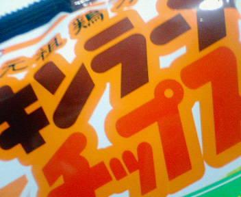 NEC_5964.JPG