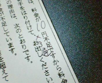 NEC_6026.JPG