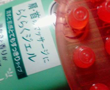 NEC_6038.JPG