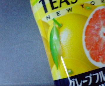 NEC_6090.JPG