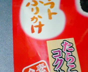 NEC_6130.JPG