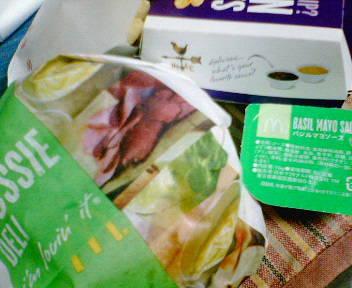 NEC_6170.JPG