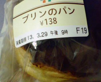 NEC_6413.JPG