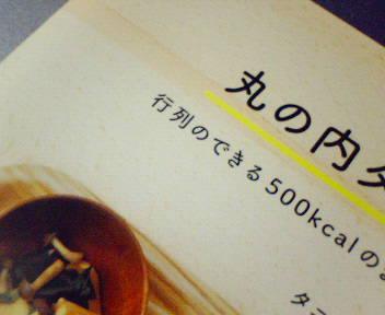 NEC_6454.JPG