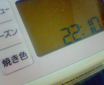 NEC_6507.JPG