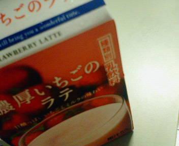 NEC_6522.JPG