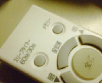 NEC_6554.JPG