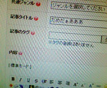 NEC_6563.JPG