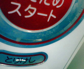 NEC_6678.JPG
