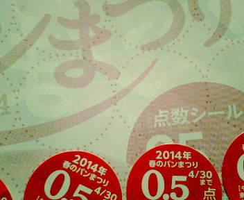 NEC_6859.JPG