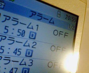 NEC_6860.JPG