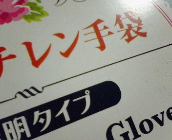 NEC_6937.JPG