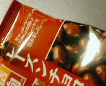 NEC_7052.JPG
